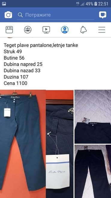 Plave pantalone - Srbija: Nove letnje pantalone,jako prijatne za nosenje,lagane,tamno plave