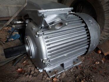 Услуги - Токтогул: Продается Электро двигатель 3фазный цена 35000сом