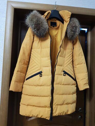 Куртка зимняя, р 36