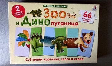 11295 объявлений: Интерактивная игра для детей Собираем картинки, слоги и слова.Развива