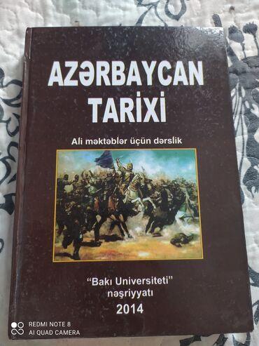 Azərbaycan tarixi (Ali məktəblər üçün dərslik)