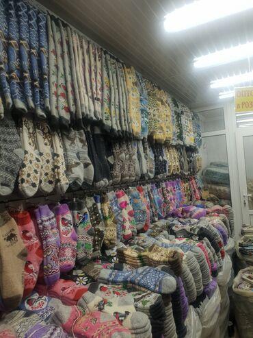 Продаются шерстяные носки Российского производства по цене производит