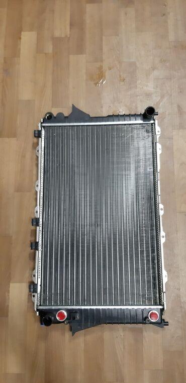 продам ауди а6 с4 in Кыргызстан | АВТОЗАПЧАСТИ: Продаю радиатор охлаждения. Аudi С4, А6. ОТ 1994 ГОДА ВЫПУСКА
