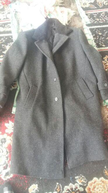 Мужское пальто зимнее г. Балыкчы