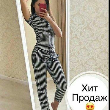 Супер новинка!!! хит продаж в Бишкек