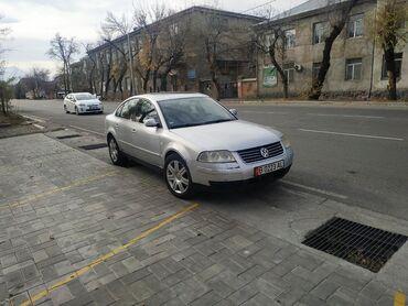 шины r17 лето в Кыргызстан: Volkswagen Passat 2.5 л. 2001   220000 км