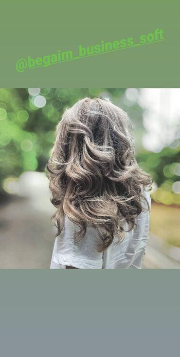 Мода, красота и здоровье в Душанбе: Окрашивание волос с освещением +тонировка волос 4000сом
