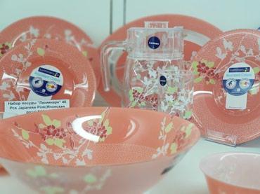 "luminarc francuzskoe steklo в Кыргызстан: Набор посуды ""Luminarc"" 46 предметовPcs Japanese Pink (Японская"