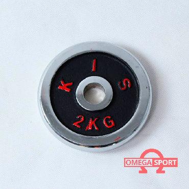 Блины для штанги хром D=28 5+5 кгХарактеристики: Марка: HIGHQМатериал