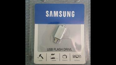 USB i Micro USB 2u1 OTG SAMSUNG Flash Memorija 32GB 3.0Za Kompjutere i - Belgrade