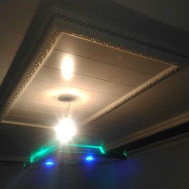 Потолок жасайбыз в Бишкек