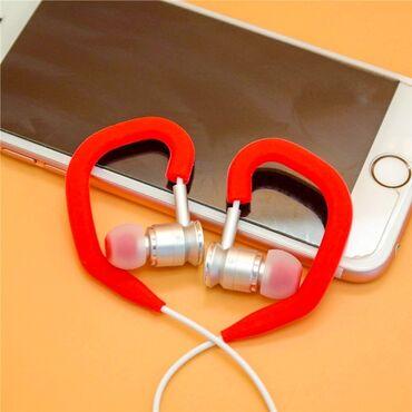 защитные очки для телефона в Кыргызстан: Крючки для ушей, силиконовые, высококачественные наушники-вкладыши