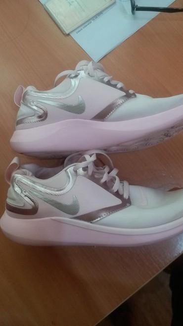 Nike original 39 - Vrsac