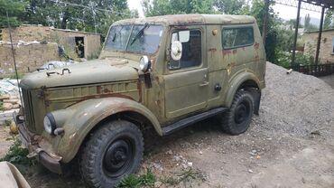 Транспорт - Кемин: ГАЗ 69 2.1 л. 1972 | 65000 км