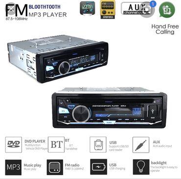 магнитофон для машины в Кыргызстан: Продаю магнитофон 1 din dvd+bt очень хорошего качества!   Диск  CD  DV