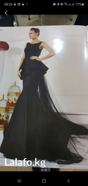 Продаю шикарное вечернее платье, приобретенное а салоне Cosmobella. На