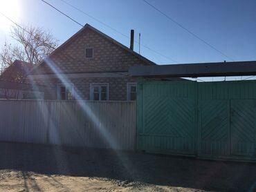 продажа домов в токмаке in Кыргызстан   ПРОДАЖА ДОМОВ: Продаётся дом!г Токмок район Сахзавод тел- прошу 30000$