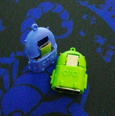 переходник-для-жесткого-диска-usb в Кыргызстан: OTG переходник на android. Новый