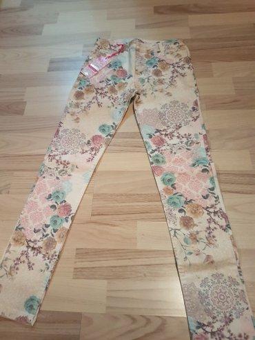 Nove pantalone farmerke - Sid