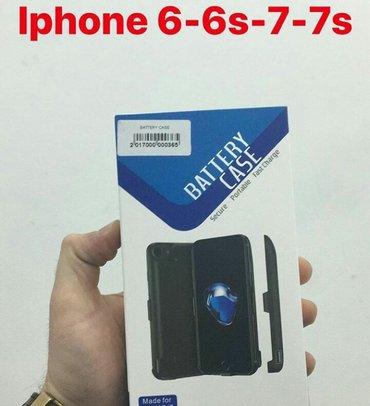 Bakı şəhərində Iphone 6-6s 7-7s üçün power case mallarimiz  yenidir istifadə
