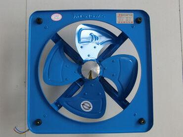вентилятор для инкубатора в Кыргызстан: Название: инкубатор eQual температуры вентиляторМодель: 30*30 см