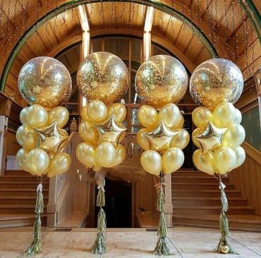 шары фонарики в Кыргызстан: Гелиевые шары!
