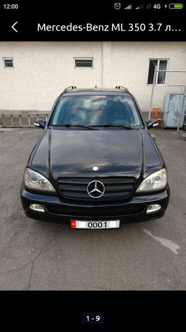 черный mercedes benz в Кыргызстан: Mercedes-Benz ML 350 3.5 л. 2003