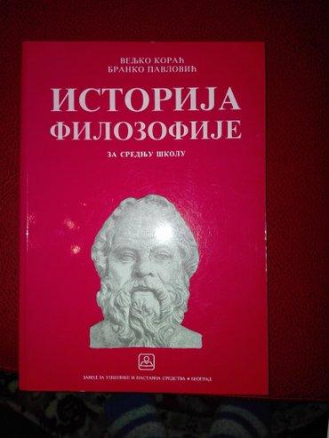 Nova,nekoriscena knjiga - Nis