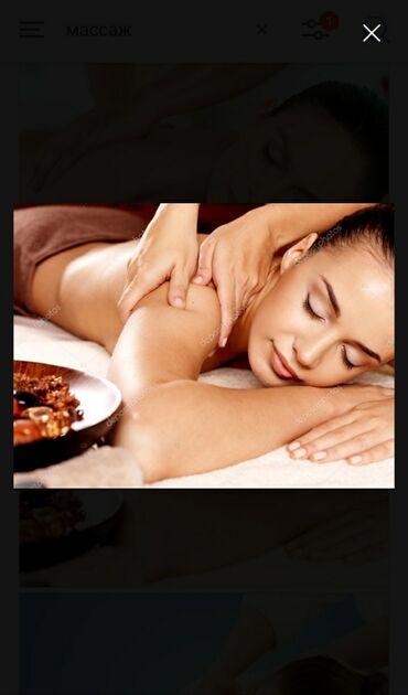 Женский массаж расслабляющий
