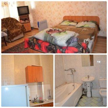 Посуточно сдаются 1 комнатные в Бишкек