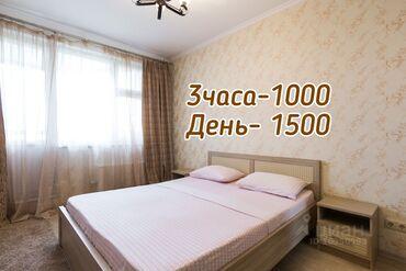 дизель квартиры in Кыргызстан | АВТОЗАПЧАСТИ: ЭЛИТНЫЕ КВАРТИРЫ. Все условия✓ Новая бытовая техника, мебель и
