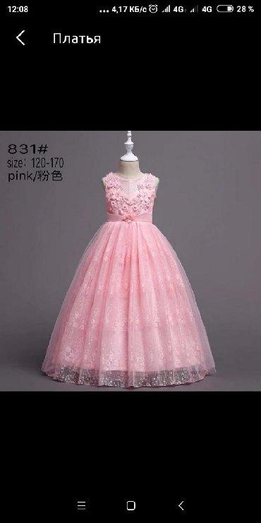 Сдаю платья детские много моделей от 2 до 10 лет и взрослые от