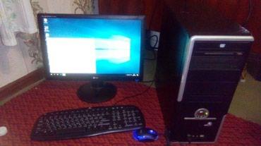 компьютеры geforce gt в Кыргызстан: Продам компьютер. Почти даром! Процессор 2 ядра intel pentium e5700 @