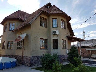 продается дом 420 м2 , три вида отопления . in Бишкек