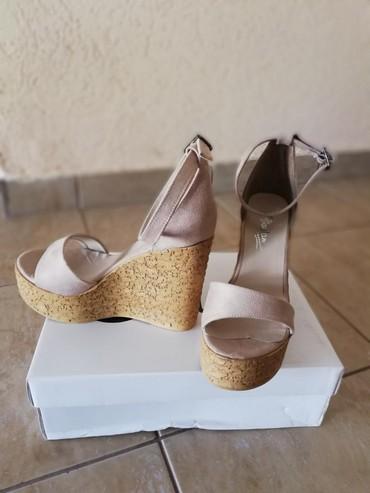 Sandale, platforma, kozne, nove., nude boje, izduzuju noge. Super - Jagodina