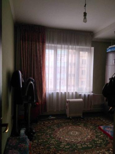 Продаются в центре Бишкека квартира 47кв м срочно в Чон-Сары-Ой