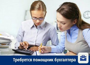 """В офис транспортной компании """" Авто в Бишкек"""
