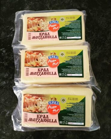 в Лебединовка: Сыр моцарелла! отличный вкус! супер тянется!!