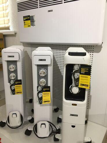 тепловая электропушка в Кыргызстан: Продаю современные обогреватели итальянского бренда Zanussi производст