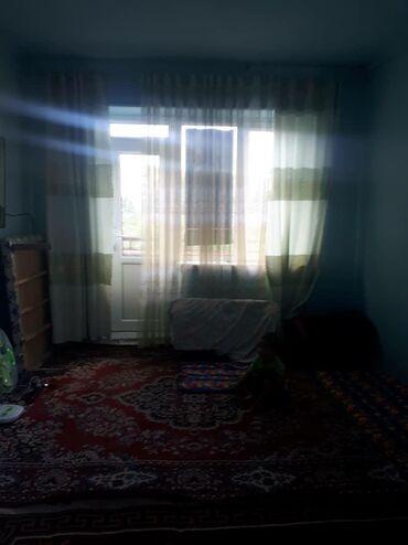 Продается квартира: 2 комнаты, 34 кв. м