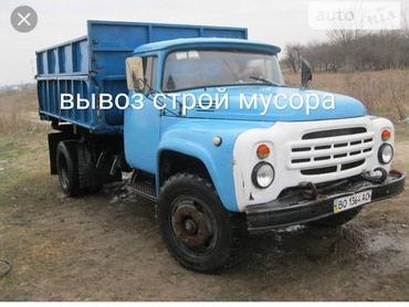 Вывоз строй мусора ЗИЛ доставка песок гравий глина щебень отсеф и.т.д в Бишкек