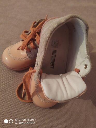 Продаю детские ботинки miniman, качественные обували мало,в идеальном