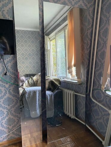 Зеркала - Кыргызстан: Зеркала в хорошем состояние. Высота где то под 2 метра. Срочно
