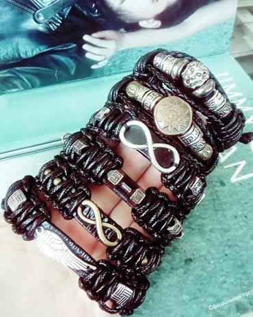 Браслеты - Кыргызстан: Стильные кожаные браслеты