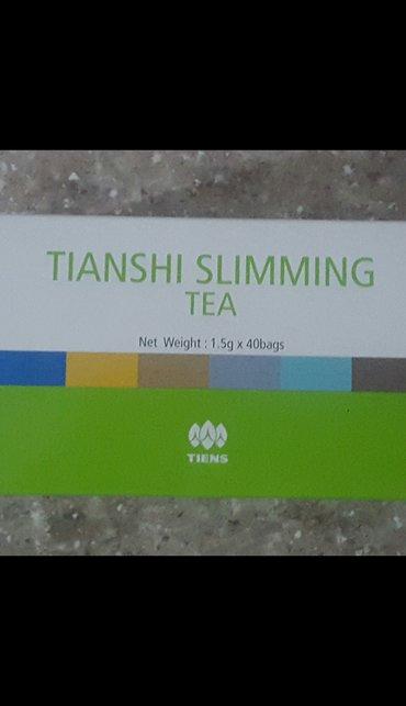 Sumqayıt şəhərində Для тех, кто желает похудеть. чай для