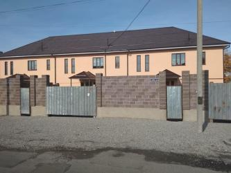 Дома в Кыргызстан: Продам Дома : 203 кв. м, 5 комнат