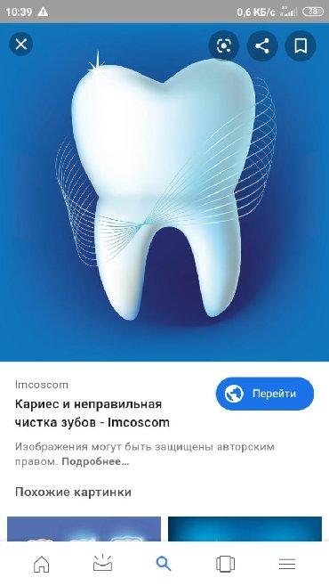 Ищу стоматолога ортопеда для работы . По специальности зубной техник