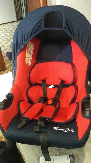 Автокресло детский новый, можно на руках носить