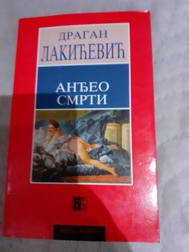 Knjige, časopisi, CD i DVD | Pozega: Dragan Lakićević - Anđeo smrti (Kao novo - nekorišćeno)Anđeo smrti -