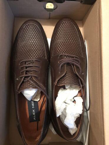 Туфли коричневые  Alex Neel 5000  новые  распродажа  в связи с закрыти